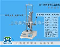 50公斤橡胶试验机、上海鼎拓【拉伸试验机】zui新报价