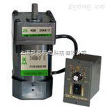上海调速电机 微型调速电机 220V调速电机 调速马达 微型调速马达