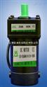 直流电机 直流减速电机 上海直流马达 微型直流减速机