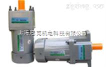 定速马达 定速电机 微型定速电机 万鑫定速马达 220V微型减速机