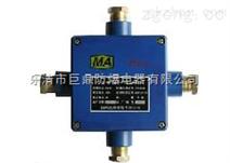 JHH-4(四通)本安接线盒