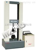 MZ-5300C微控电子万能试验机(双柱式)