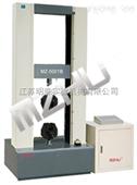 MZ-5300A、B微控电子万能试验机