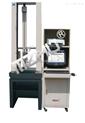 MZ-4000D、D1微控电子万能试验机(双柱式)