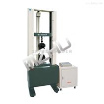 MZ-5000A、B微控电子万能试验机(双柱龙门式)