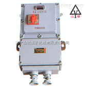 BQD59- 系列防爆电磁起动器