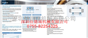 GMN高温轴承GMN轴承GMN S61902ctap4dul-zgong
