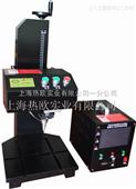上海一体式气动打标机浦东康桥供应商DABJ1312ZYY