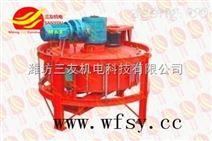 粉料转子秤 矿粉转子称重给料机 水泥行业计量称重设备