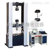 高端微机控制电子万能试验机价格 500KN万能实验机厂家