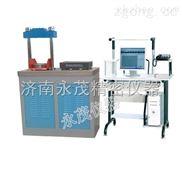 石油支撑剂压力试验机/畅销蒸压加气砖抗压测试仪 永茂实惠