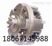 GM3-425 GM3-500 GM3-600 GM3-700 GM3-800液压马达