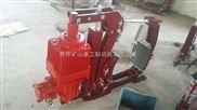 煤矿维修 BYWZ5-315/50防爆电力液压块式制动器