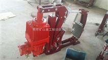 煤矿维修专用 BYWZ5-315/50防爆电力液压块式制动器