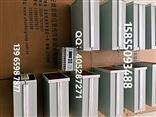 SYTD1-01-0200-01-10-01位移传感器