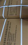 SYTD1-01-0150、SYTD1-01-0300、SYTD2-35行程位移膨胀传感器
