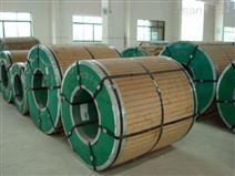 无锡亮鑫供应太钢310S耐热钢不锈钢板/卷
