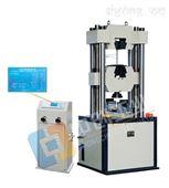 1000kN液压万能材料试验机#液压万能拉力试验机