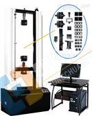 微机控制保温材料万能试验机*济南中创