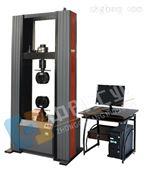 不锈钢管延伸率测试机#不锈钢管伸长率试验机