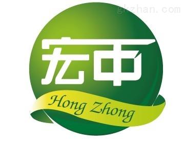 天津宏中电子衡器科技有限公司西青分公司