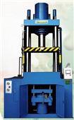 京华液压设备生产自动液压机