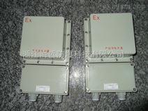防爆变压器BBK-1000VA220/380V次级110V/36V/24V