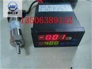 GPD10负压传感器