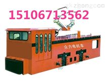 30T架线式变频调速电机车