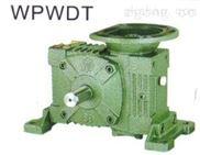 上海诺广生产WPWDT/WPWDV蜗轮减速机