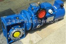 MBL07无级变速机组合RV蜗轮减速机 买减速机*诺广
