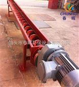 建筑水泥干粉6米悬挂式无轴螺旋输送机厂家定制