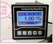工业在线电导率仪(中西器材)