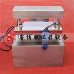 防水卷材电动冲片机