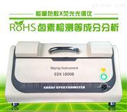 环保产品质量分析仪 标准实验室必备测试仪