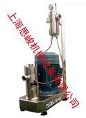 复方二氧化钛乳膏均质乳化泵