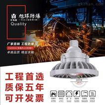 加油防爆照明燈60W