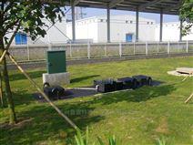 地埋式MBR一体化农村生活污水处理设备