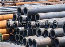 液壓缸用鋼管  氣缸用鋼管  液壓用精密管