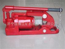 QX-30工矿用液压钢丝绳切断器