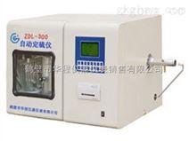 煤质检测仪器 工业分析仪