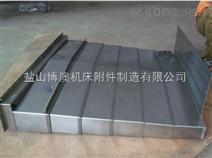 沈阳VMC850E加工中心防护罩