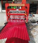 彩钢瓦全套设备 彩钢瓦生产设备 彩钢瓦机设备
