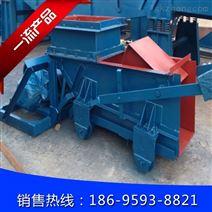 给料机厂家供应煤粉往复式给料机 K型往复式给煤机