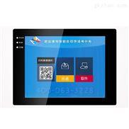 8寸wince系统触摸控制屏,8寸嵌入式平板电脑
