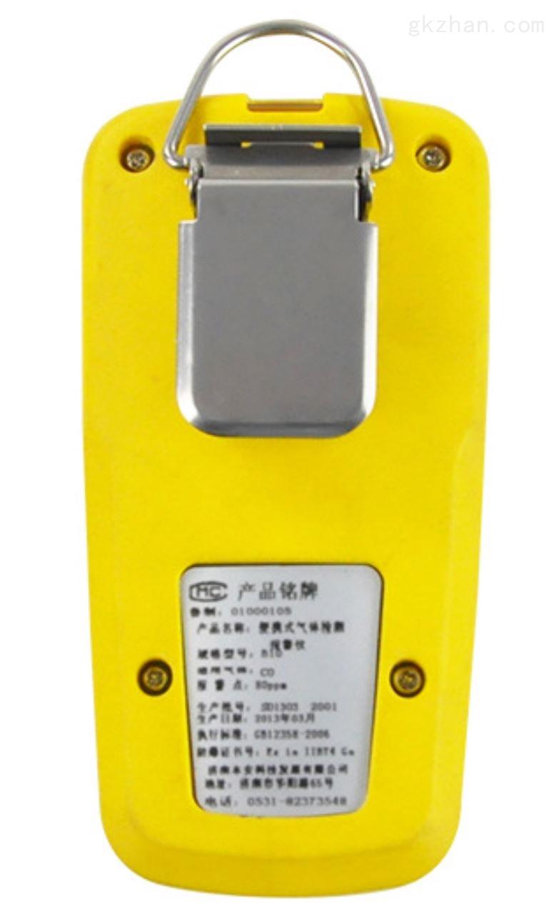 便携式二氧化碳气体检测仪本质安全精度高