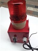 TBJ-150C 天车用语音声/船用电子蜂鸣器