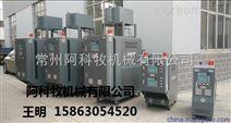 宁波高光无熔痕注塑模具温度控制系统