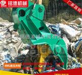 ngc-120 云南 挖掘机液压夹钳 破碎钳 鄂式夹钳 液压剪 厂家供应图片