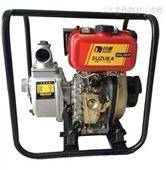 电启动柴油路面切割机TCC175
